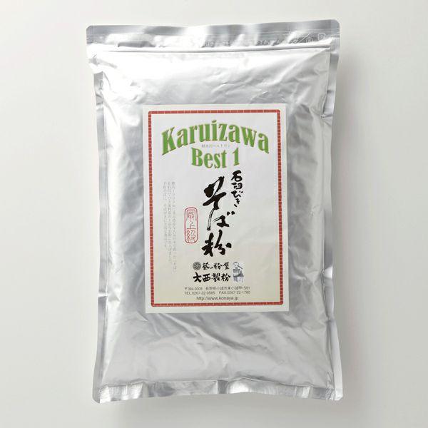 軽井沢ベストワン 石臼挽きそば粉