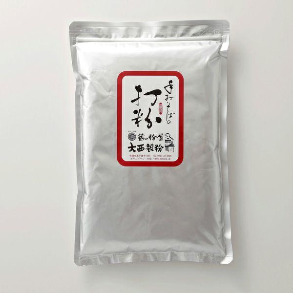 そば打ち用 打ち粉(花粉) 500g