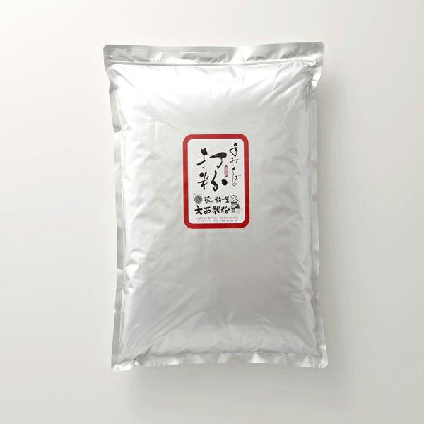 そば打ち用 打ち粉 (花粉) 2kg