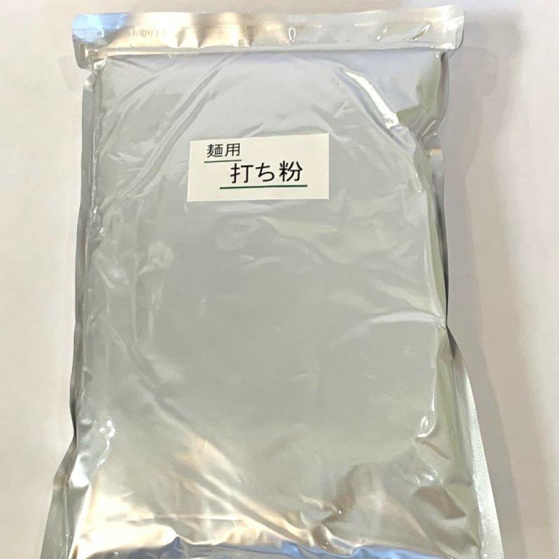 うどん専用 打ち粉 1kg
