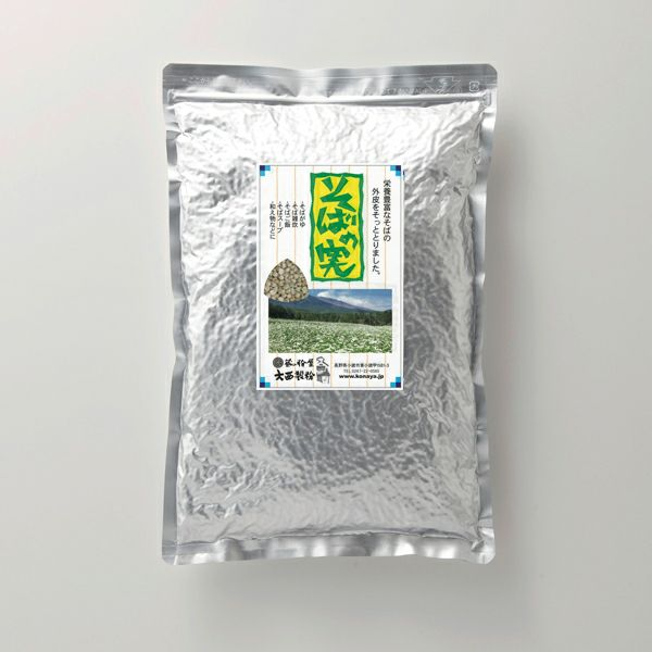国内産 そばの実 (丸抜き)1kg