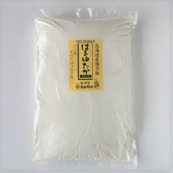 ハルユタカブレンド(強力粉)1kg
