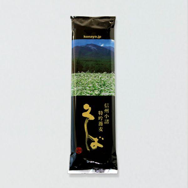 信州小諸特吟蕎麦  乾麺 200g