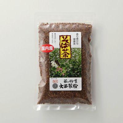 国内産そば茶 100g