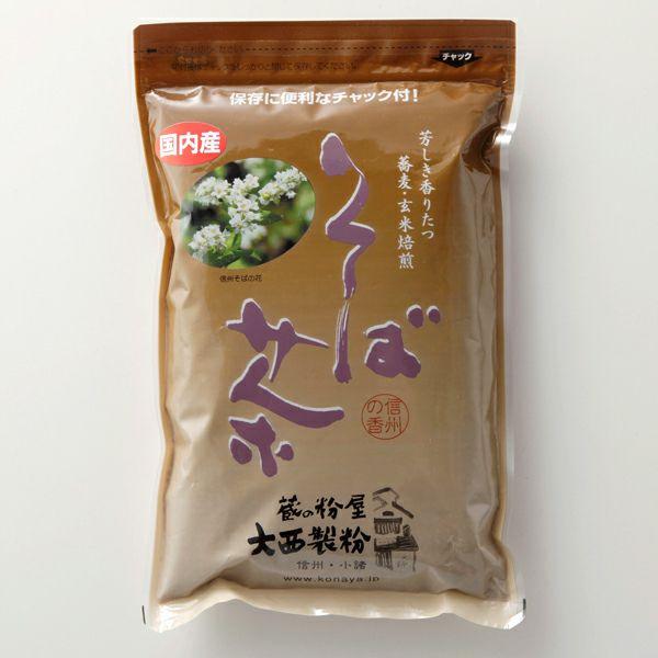 国内産そば茶(玄米茶ミックス)250g
