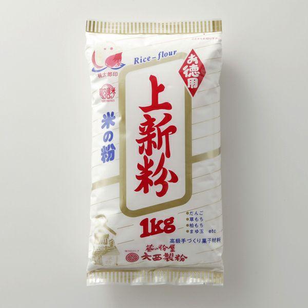国内産 上新粉 桃太郎 1kg