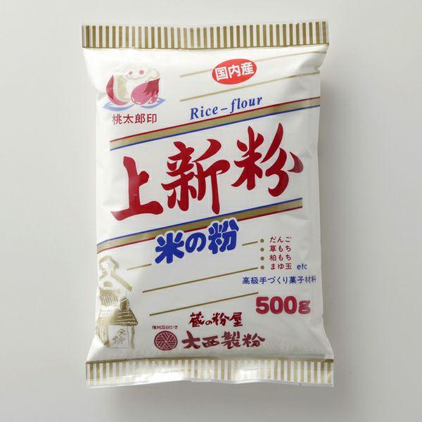 国内産 上新粉 桃太郎 500g