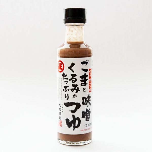 ごまくるみ味噌つゆ 丸正醸造