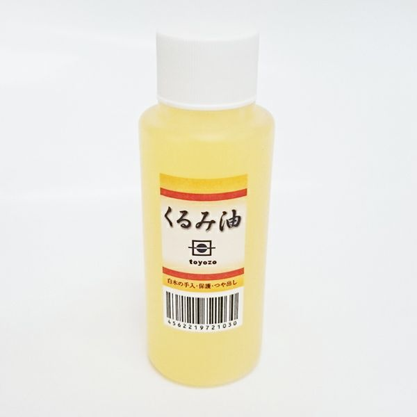 くるみ油 [そば打ち道具]