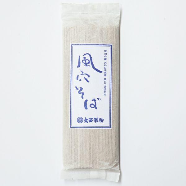 信州小諸風穴そば  乾麺 200g